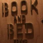 「泊まれる本屋」に泊まってみた