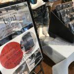 【第3回】「つなぐ人」未来屋書店岡山店~櫻井恭子店長インタビュー記