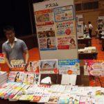 必見!出版社が選抜「子育て世代におすすめの本★ご紹介」第2弾!
