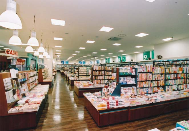 書店 在庫 国屋 紀伊