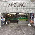 【埼玉県のおすすめ本屋さん】150年続く老舗書店『水野書店&Cafe mao-mao』